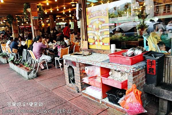 2012 9 22 礁溪甕窯雞 (25)