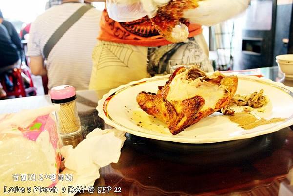 2012 9 22 礁溪甕窯雞 (36)