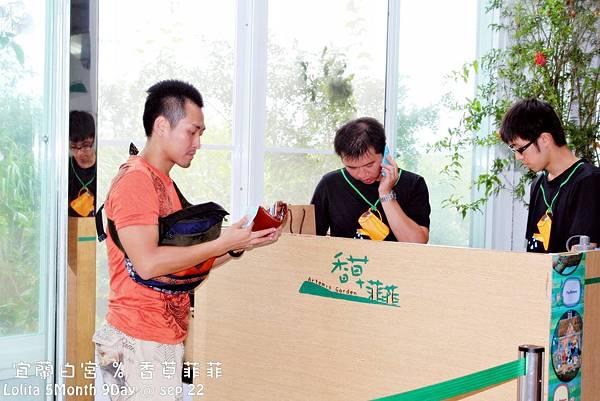 2012 9 22 香草菲菲 (5)