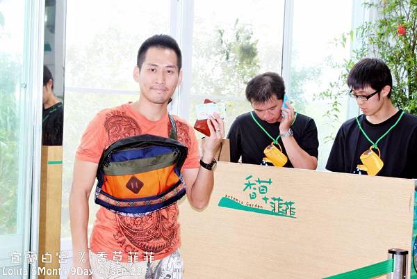 2012 9 22 香草菲菲 (7)