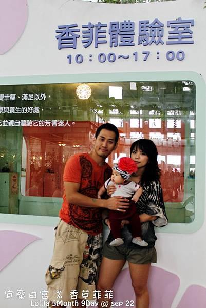 2012 9 22 香草菲菲 (44)