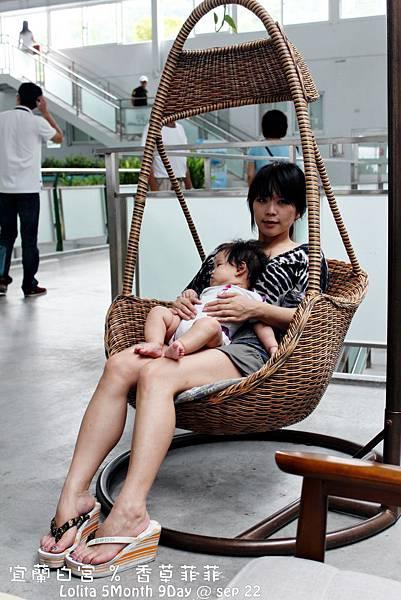 2012 9 22 香草菲菲 (82)