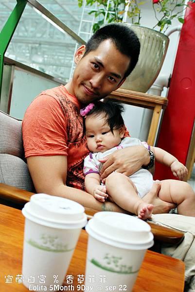 2012 9 22 香草菲菲 (92)