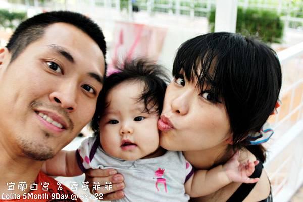 2012 9 22 香草菲菲 (101)
