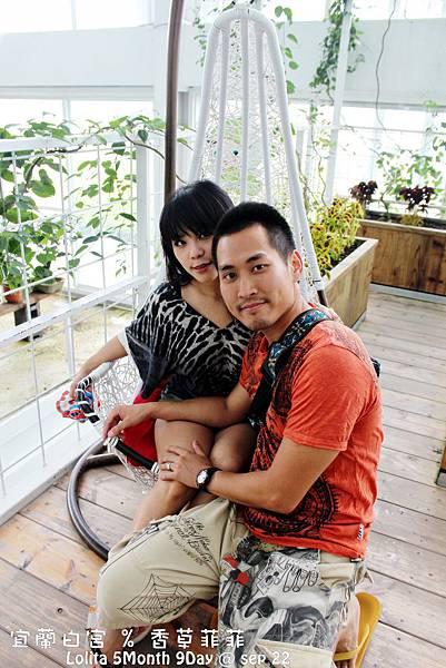2012 9 22 香草菲菲 (131)