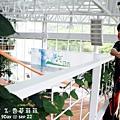 2012 9 22 香草菲菲 (133)