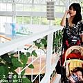 2012 9 22 香草菲菲 (137)