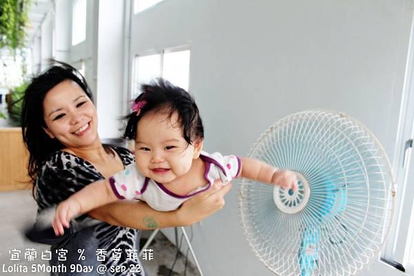 2012 9 22 香草菲菲 (152)