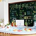 2012 9 22 香草菲菲 (162)