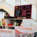 2012 9 22 香草菲菲 (167)