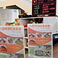 2012 9 22 香草菲菲 (168)