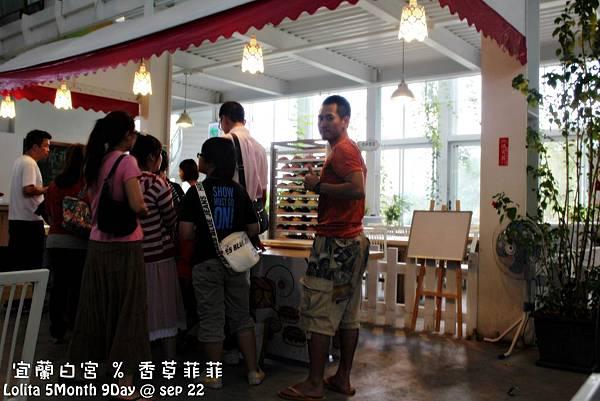 2012 9 22 香草菲菲 (173)