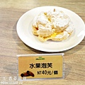 2012 9 22 香草菲菲 (183)
