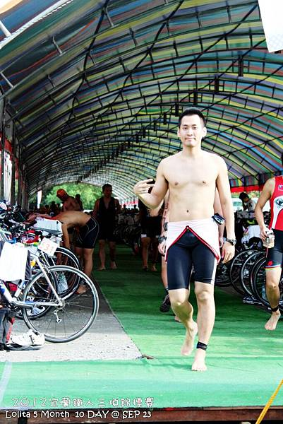 2012 9 23 宜蘭ITU洲際盃鐵人三項錦標賽暨全國賽 梅花湖 (8)