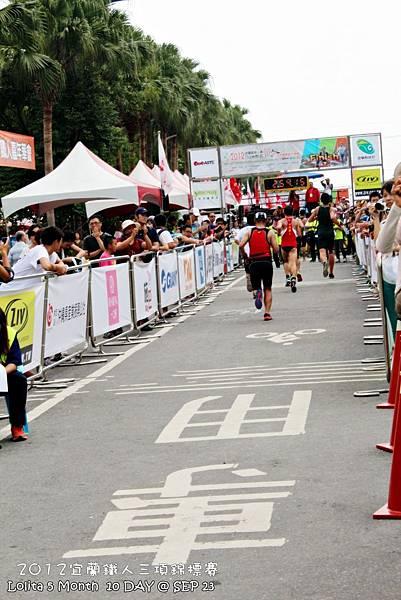 2012 9 23 宜蘭ITU洲際盃鐵人三項錦標賽暨全國賽   梅花湖 (47)