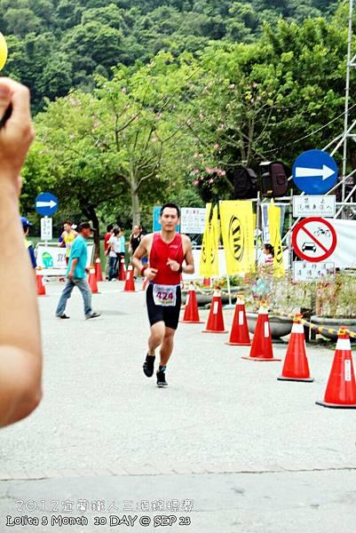 2012 9 23 宜蘭ITU洲際盃鐵人三項錦標賽暨全國賽   梅花湖 (49)