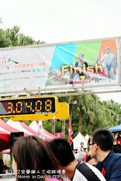 2012 9 23 宜蘭ITU洲際盃鐵人三項錦標賽暨全國賽   梅花湖 (53)