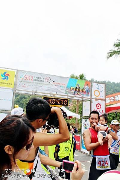 2012 9 23 宜蘭ITU洲際盃鐵人三項錦標賽暨全國賽 梅花湖 (55)