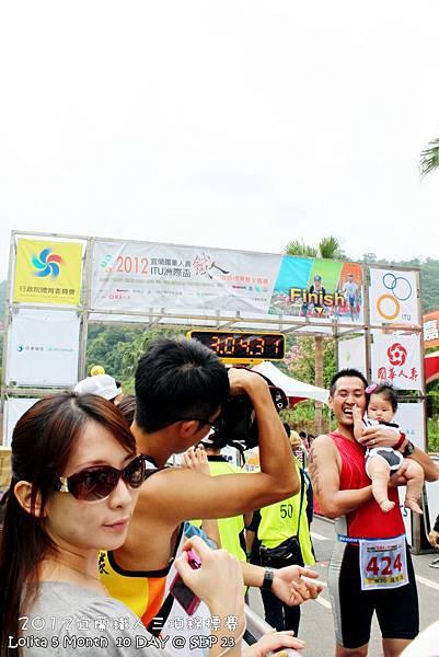 2012 9 23 宜蘭ITU洲際盃鐵人三項錦標賽暨全國賽   梅花湖 (57)