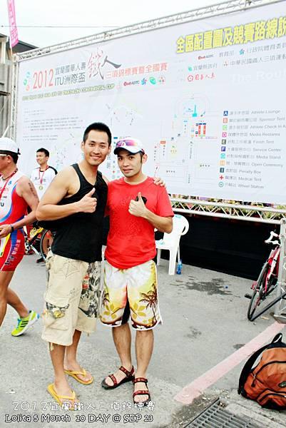 2012 9 23 宜蘭ITU洲際盃鐵人三項錦標賽暨全國賽   梅花湖 (73)