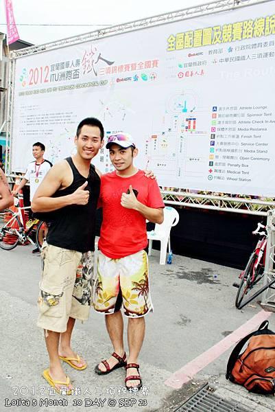 2012 9 23 宜蘭ITU洲際盃鐵人三項錦標賽暨全國賽   梅花湖 (74)