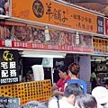 2012 9 23 羅東夜市小吃 (1)