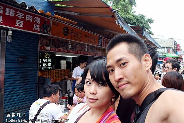 2012 9 23 羅東夜市小吃 (2)