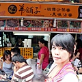 2012 9 23 羅東夜市小吃 (4)