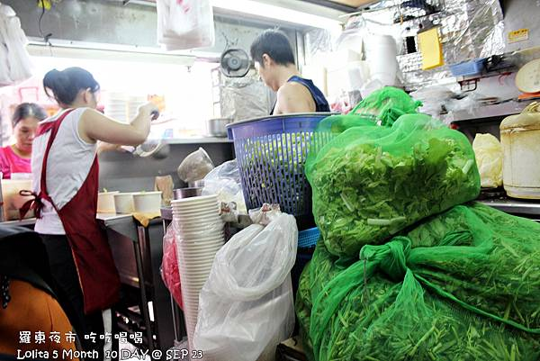 2012 9 23 羅東夜市小吃 (7)