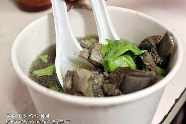 2012 9 23 羅東夜市小吃 (8)