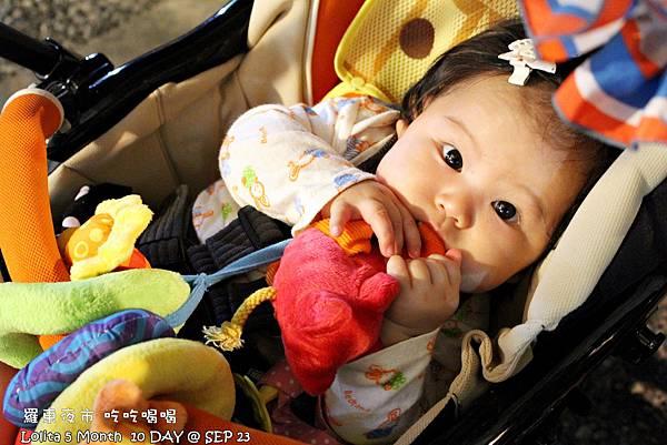 2012 9 23 羅東夜市小吃 (26)
