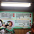 2012 9 23 羅東夜市小吃 (28)