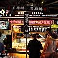 2012 9 23 羅東夜市小吃 (34)