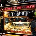 2012 9 23 羅東夜市小吃 (38)