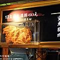2012 9 23 羅東夜市小吃 (45)