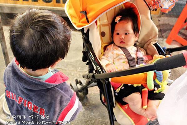2012 9 23 羅東夜市小吃 (54)