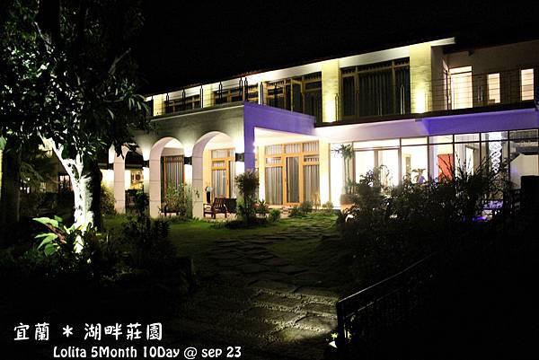 2012 9 23 湖畔莊園 (58)