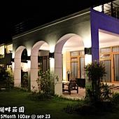 2012 9 23 湖畔莊園 (59)
