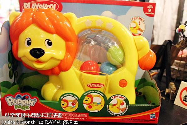 {好康部落試用}葡萄的第一樣互動玩具,兒樂寶獅子彈跳玩球遊戲組 (2)