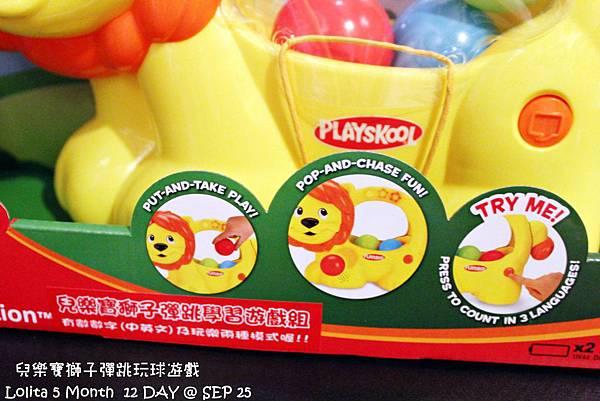 {好康部落試用}葡萄的第一樣互動玩具,兒樂寶獅子彈跳玩球遊戲組 (3)