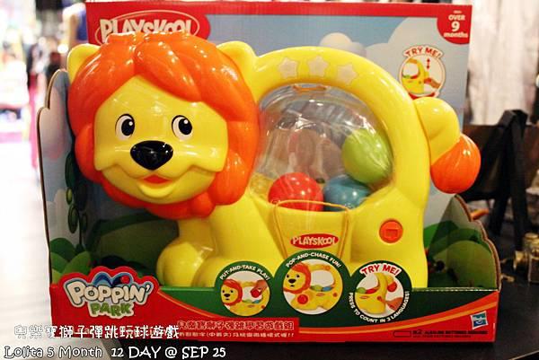 {好康部落試用}葡萄的第一樣互動玩具,兒樂寶獅子彈跳玩球遊戲組 (4)