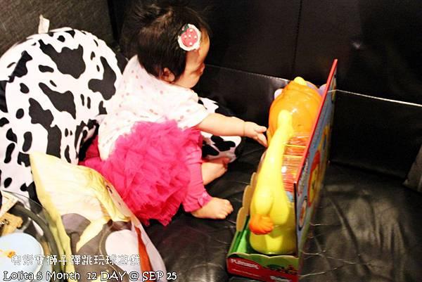 {好康部落試用}葡萄的第一樣互動玩具,兒樂寶獅子彈跳玩球遊戲組 (6)