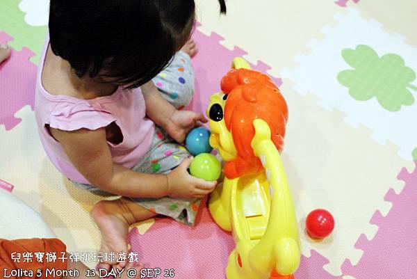 {好康部落試用}葡萄的第一樣互動玩具,兒樂寶獅子彈跳玩球遊戲組 (19)