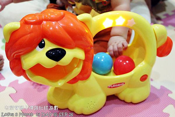 {好康部落試用}葡萄的第一樣互動玩具,兒樂寶獅子彈跳玩球遊戲組 (71)