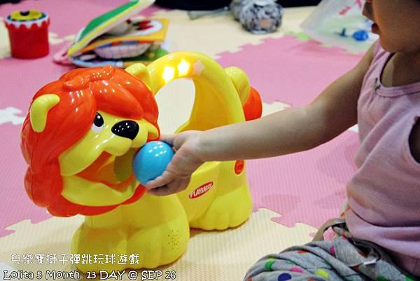 {好康部落試用}葡萄的第一樣互動玩具,兒樂寶獅子彈跳玩球遊戲組 (95)