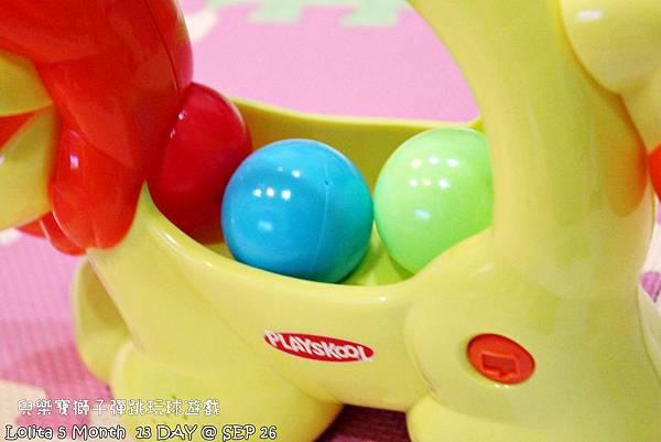 {好康部落試用}葡萄的第一樣互動玩具,兒樂寶獅子彈跳玩球遊戲組 (111)