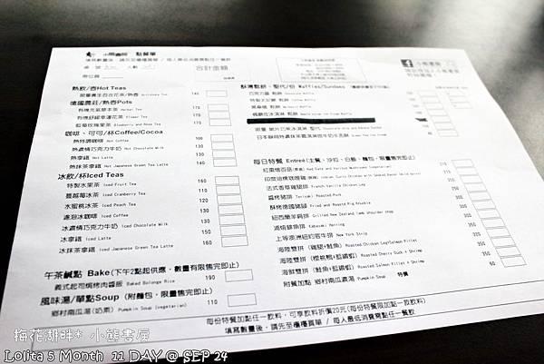 宜蘭 小熊書房 (4)