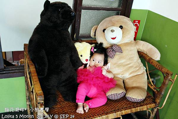 宜蘭 小熊書房 (130)