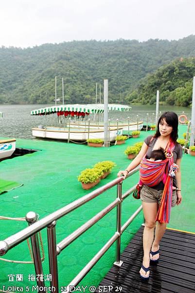 宜蘭 梅花湖 ~ (76)