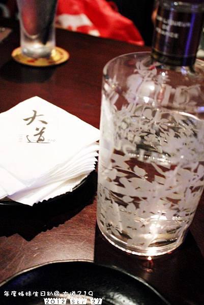 2012 9 27 小桂生日 (7)